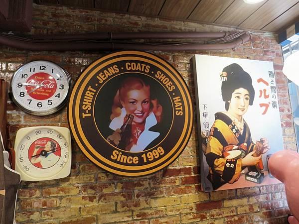 Museum Coffee13.jpg