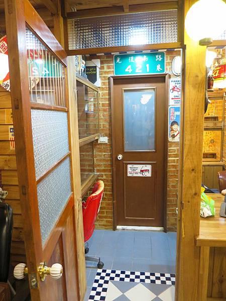 Museum Coffee16.jpg