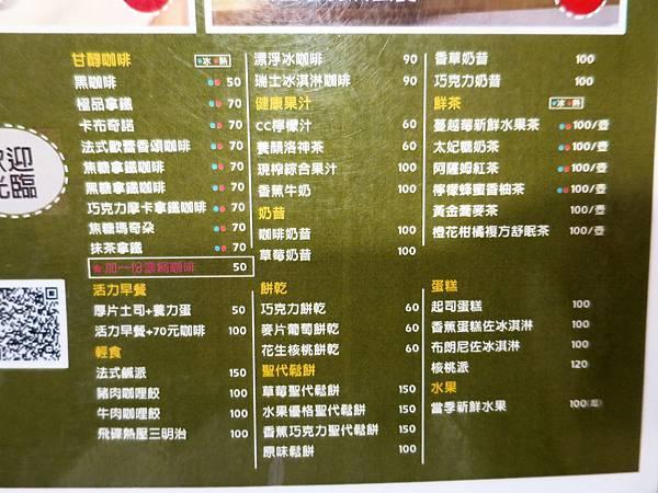 Museum Coffee18.jpg