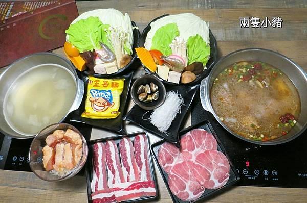 饗樂shabu精緻鍋品20.jpg