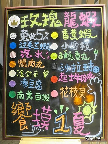 饗樂shabu精緻鍋品04.jpg