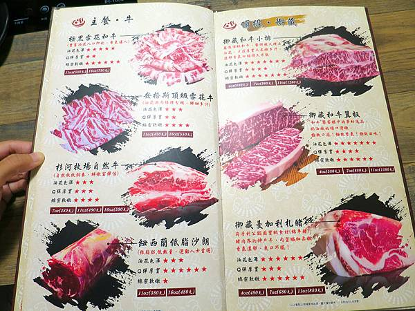 饗樂shabu精緻鍋品10