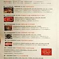 樂崎火鍋06.jpg