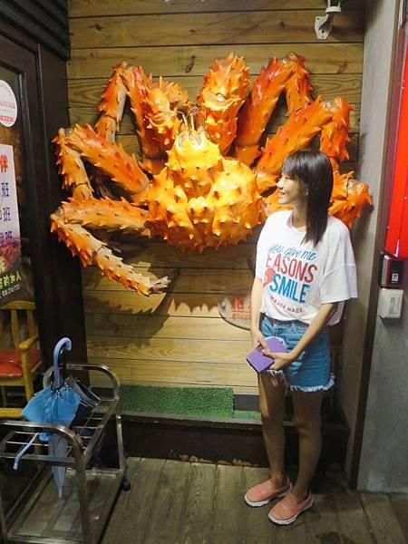 紅蟹將軍03.jpg
