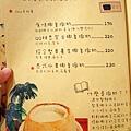 Coco Brother 椰子冰淇淋 (14).jpg