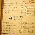 Coco Brother 椰子冰淇淋 (23).jpg