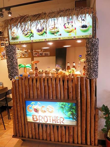 Coco Brother 椰子冰淇淋 (25).jpg