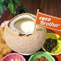 Coco Brother 椰子冰淇淋 (28).jpg