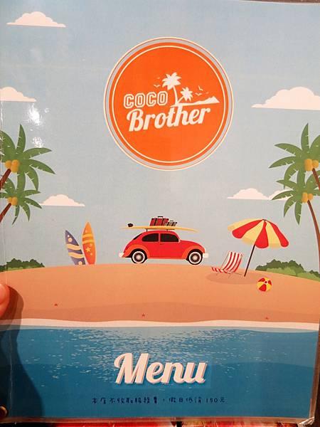 Coco Brother 椰子冰淇淋 (11).jpg