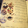 Coco Brother 椰子冰淇淋 (12).jpg