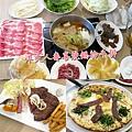 洋夫人壽喜燒鍋物牛排 (2).jpg