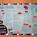 洋夫人壽喜燒鍋物牛排 (8).jpg