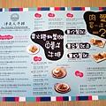 洋夫人壽喜燒鍋物牛排 (11).jpg