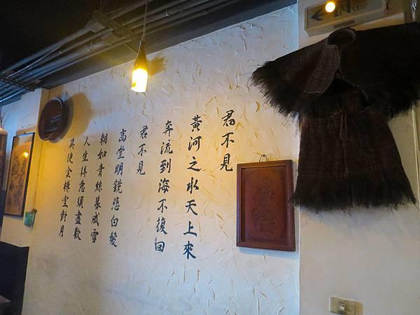 伍角懷舊餐館 (13).jpg