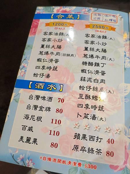 伍角懷舊餐館 (20).jpg