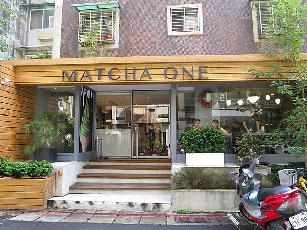 Matcha One (14).jpg
