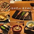 東京田町 鳥心 (2).jpg