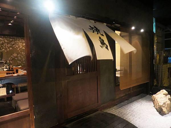 東京田町 鳥心 (5).jpg
