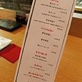 東京田町 鳥心 (11).jpg