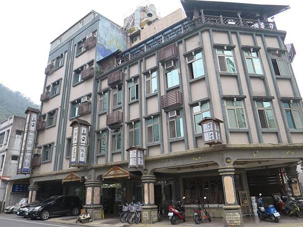 山口溫泉飯店 (21)