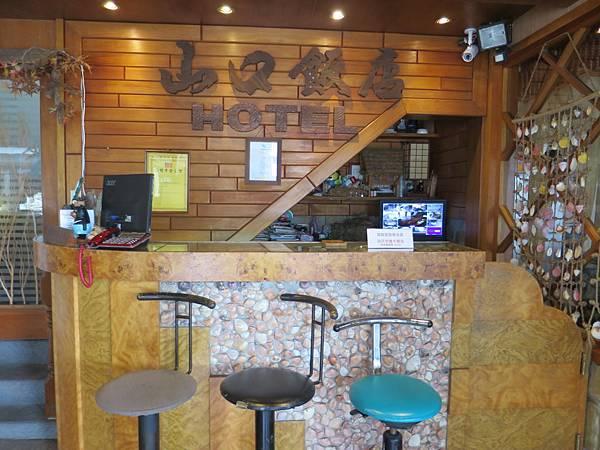 山口溫泉飯店 (22)