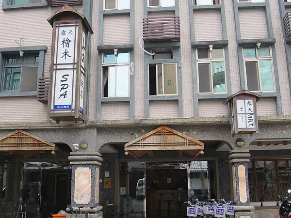 山口溫泉飯店 (20)