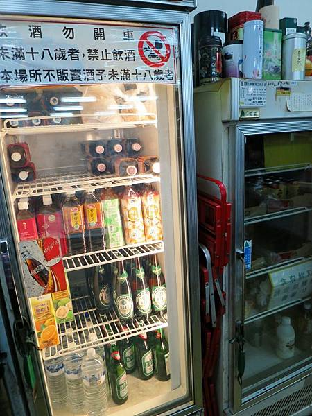 台電勵進餐廳_酸菜白肉鍋吃到飽 (22).jpg