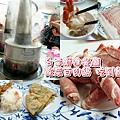 台電勵進餐廳_酸菜白肉鍋吃到飽 (2).jpg