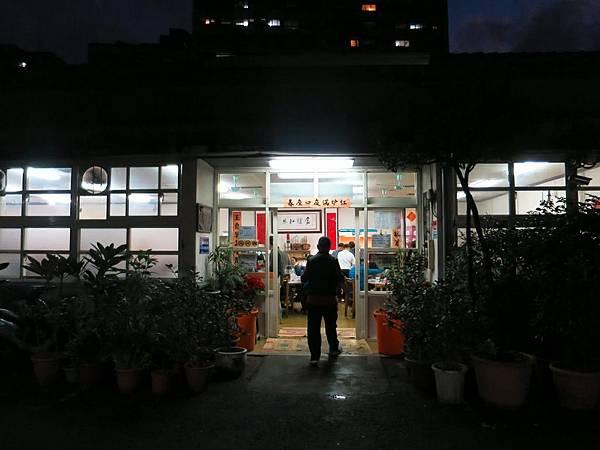台電勵進餐廳_酸菜白肉鍋吃到飽 (3).jpg