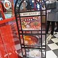 赤から鍋  (68).JPG