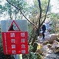 龍船岩 (46).jpg