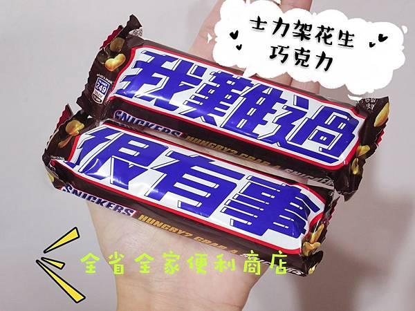 龍船岩 (2).jpg