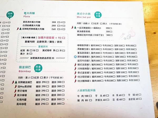 塩Way義式餐坊 (21).jpg