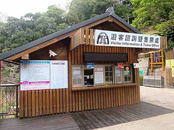小烏來天空步道 (33).jpg