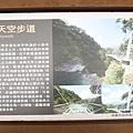 小烏來天空步道 (54).jpg