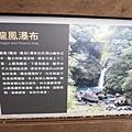 小烏來天空步道 (57).jpg