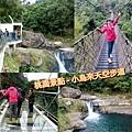 小烏來天空步道 (82)
