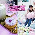 澡糖甜點工作室 (31).jpg