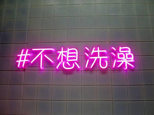 澡糖甜點工作室 (39).jpg