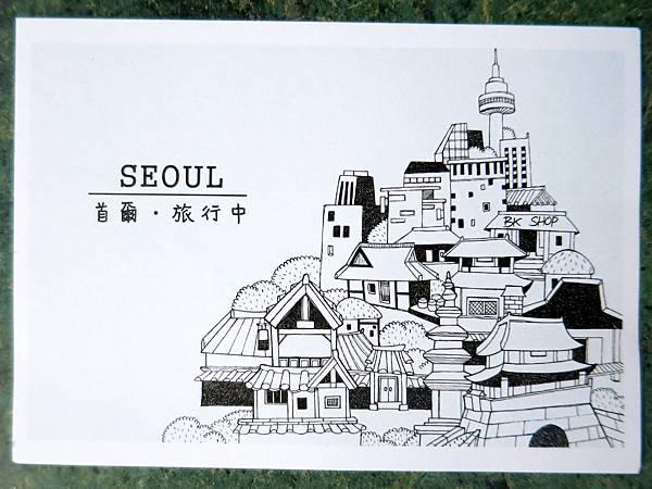 韓國零食箱 (39).jpg