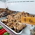 羴大王羊肉爐 (14).jpg