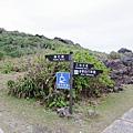 三仙台 (2).jpg