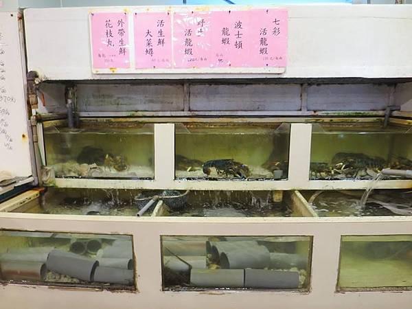 美娥海鮮餐廳 (2).jpg