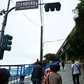 多良車站 (9)