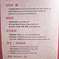 Cross Café克勞斯咖啡店 菜單 (5).JPG