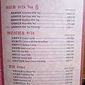 Cross Café克勞斯咖啡店 菜單 (6).JPG