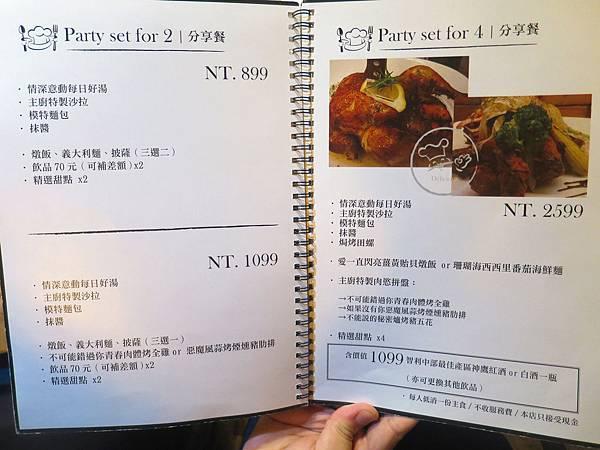 豬跳舞Dancing Pig菜單 (9).JPG