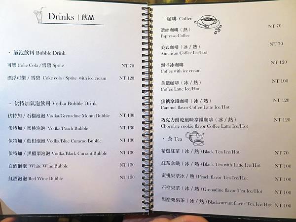 豬跳舞Dancing Pig菜單 (13).JPG