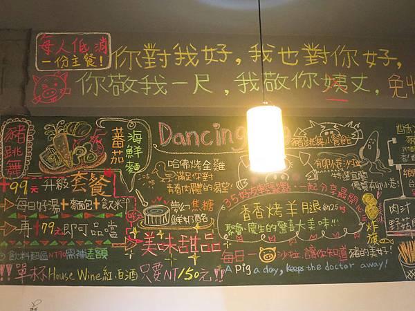豬跳舞Dancing Pig (11).JPG