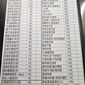 永哥港式點心坊菜單